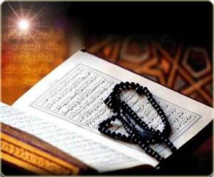 Quran_main