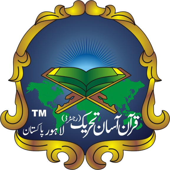 QuranAsan